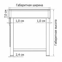 Фантазия УНИ-1 в Бобруйске