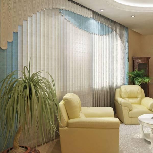 Вертикальные тканевые мультифактурные жалюзи с декоративными элементами в Бобруйске