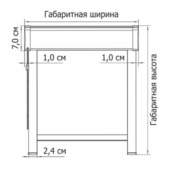Фантазия УНИ-1