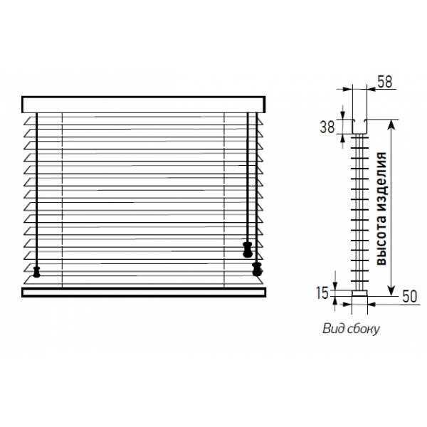 Горизонтальные пластиковые жалюзи 50 мм с тесьмой (лесенкой)